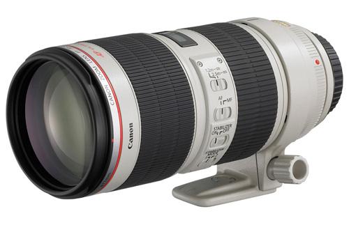 EF 70-200mm f/2.8 L IS II USM FS L