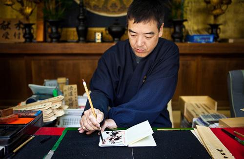 goshuin koyasan shodo caligrafía japonesa