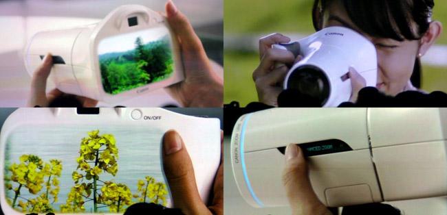 Canon Wonder Camera prototipo concepto