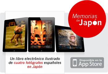 Memorias de Japón - ¡Descubre la belleza de Japón!